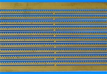 Decorative Brass Strip - N Type