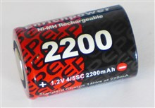 Battery EP 2200